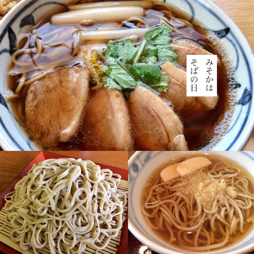 f:id:aki_tokitamago:20200629144055j:image