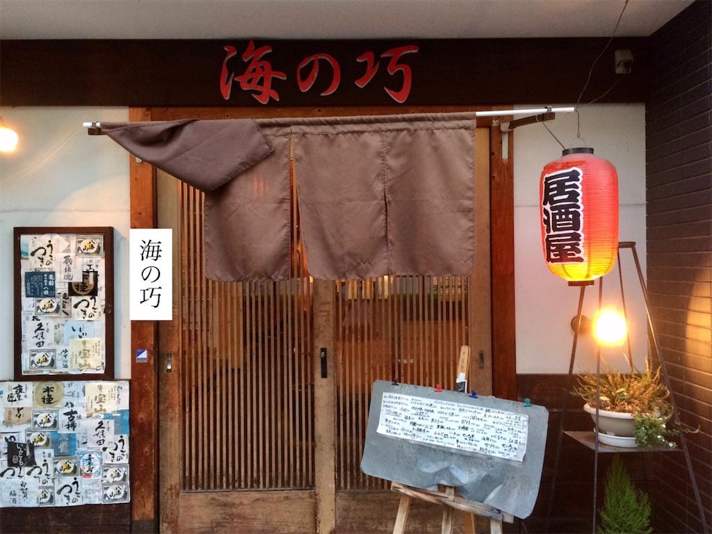 f:id:aki_tokitamago:20200630223221j:image