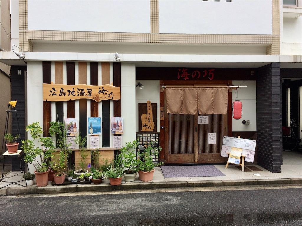 f:id:aki_tokitamago:20200701002224j:image