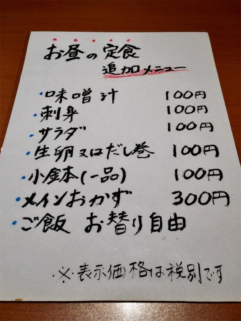 f:id:aki_tokitamago:20200701002239j:image