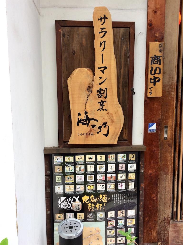 f:id:aki_tokitamago:20200701103905j:image
