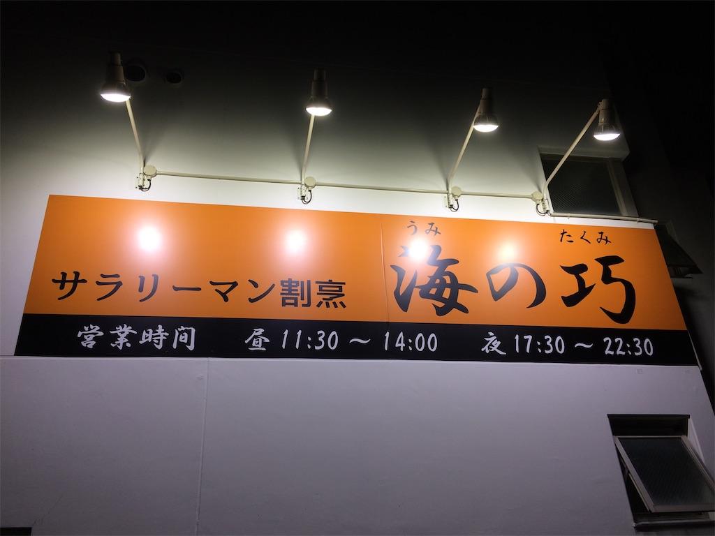 f:id:aki_tokitamago:20200701113836j:image