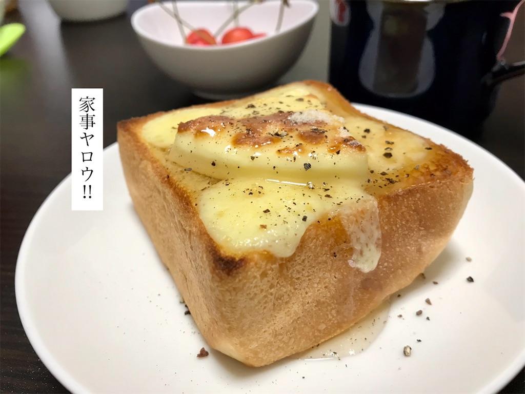f:id:aki_tokitamago:20200702061923j:image