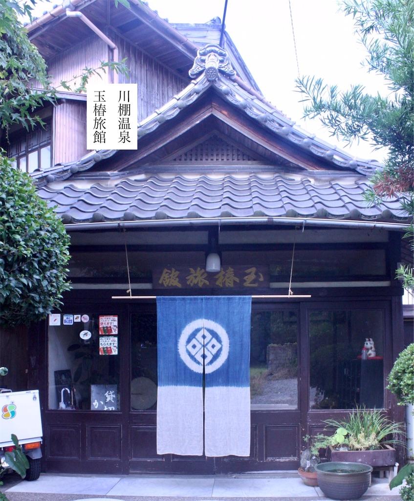 f:id:aki_tokitamago:20200702223535j:image