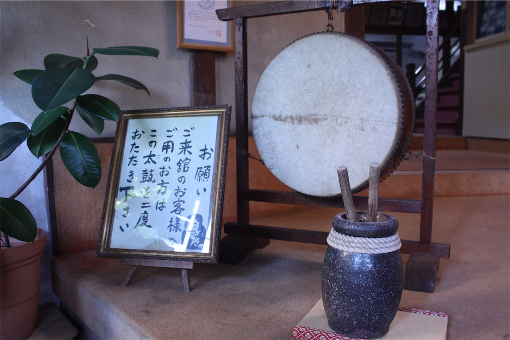 f:id:aki_tokitamago:20200702223810j:image