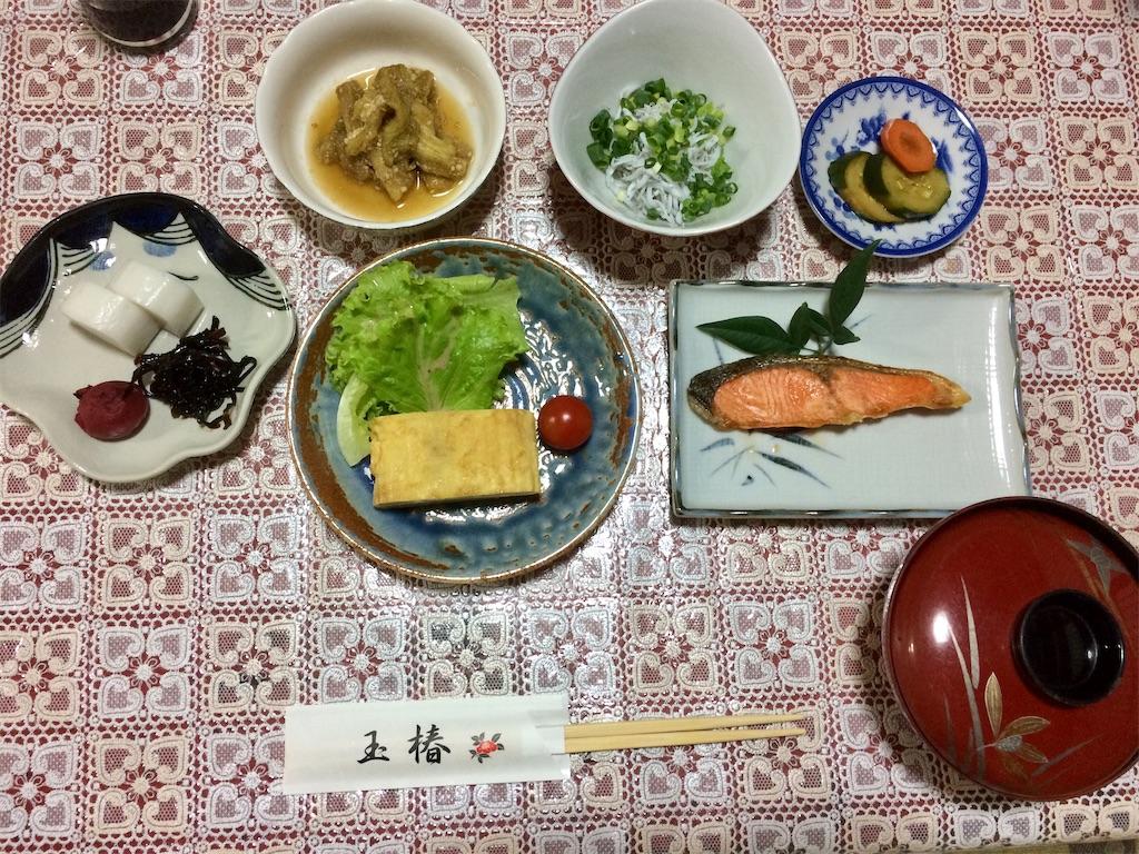 f:id:aki_tokitamago:20200703111121j:image