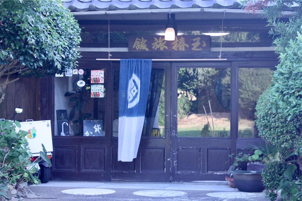 f:id:aki_tokitamago:20200703113622j:image