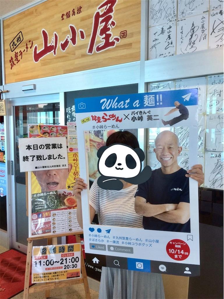 f:id:aki_tokitamago:20200703172216j:image