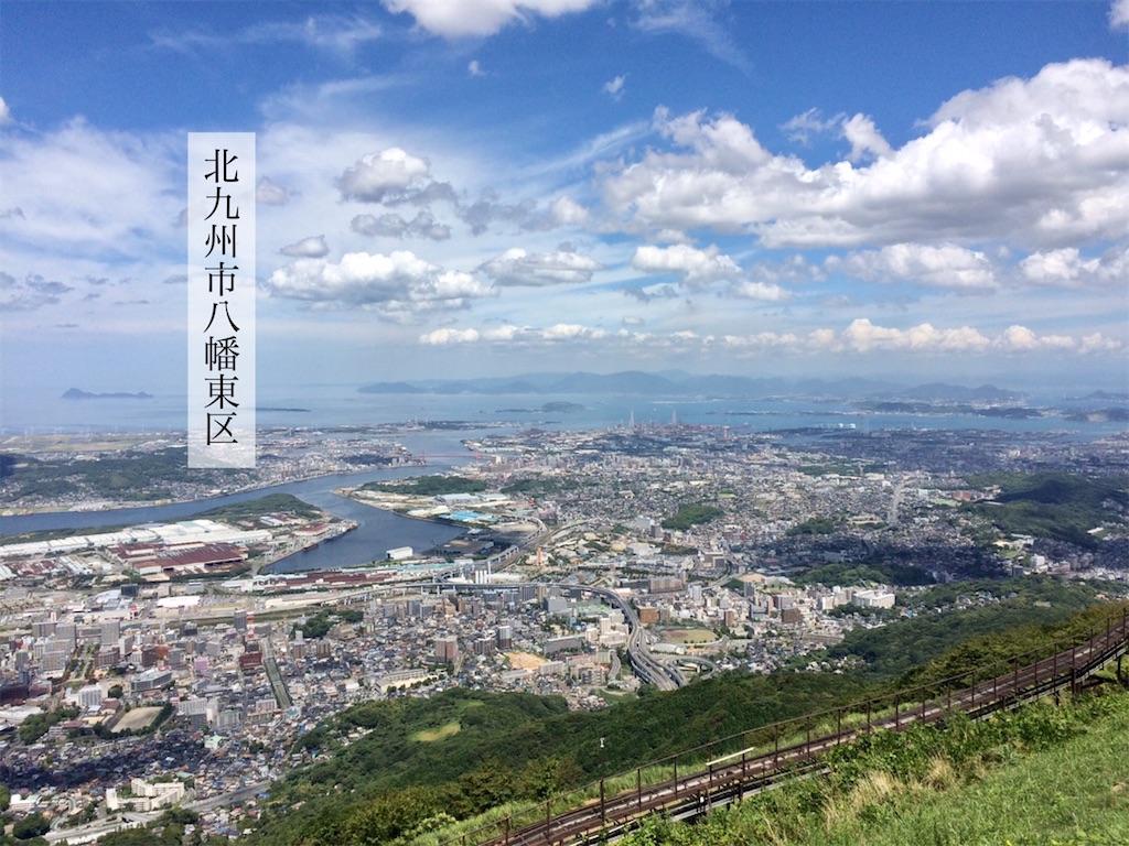 f:id:aki_tokitamago:20200705101105j:image
