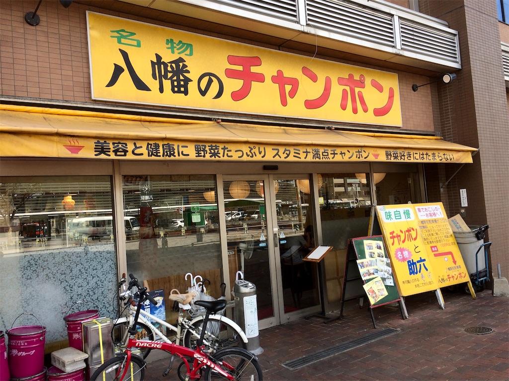 f:id:aki_tokitamago:20200705102726j:image
