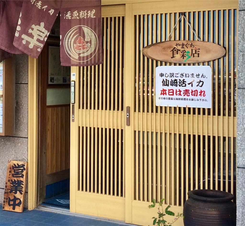 f:id:aki_tokitamago:20200706193135j:image