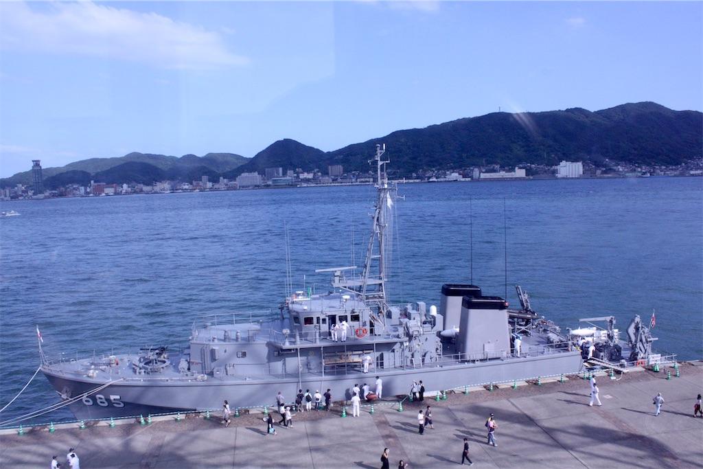 f:id:aki_tokitamago:20200706232907j:image
