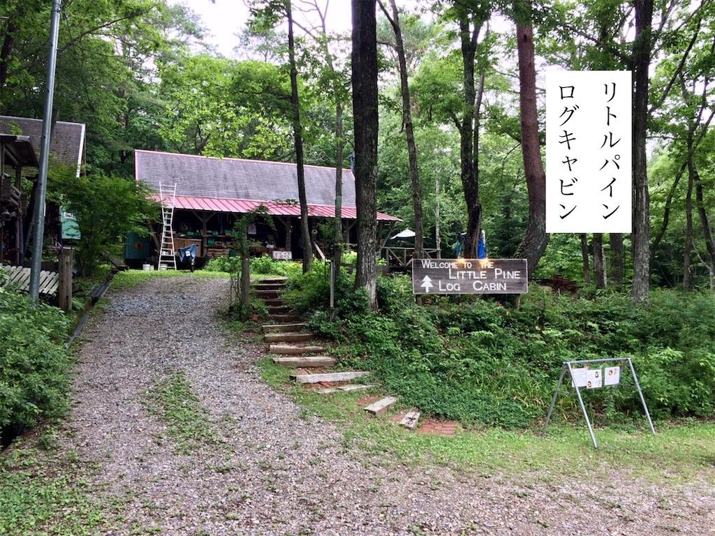f:id:aki_tokitamago:20200708203325j:image