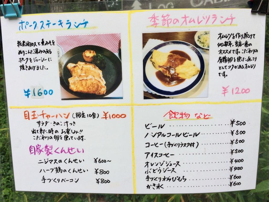 f:id:aki_tokitamago:20200709000524j:image