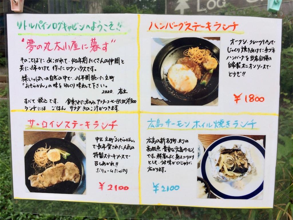 f:id:aki_tokitamago:20200709000528j:image