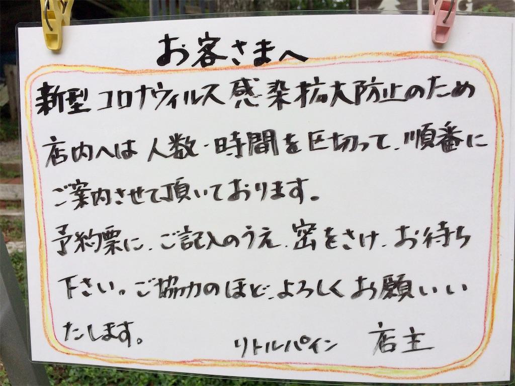 f:id:aki_tokitamago:20200709000535j:image