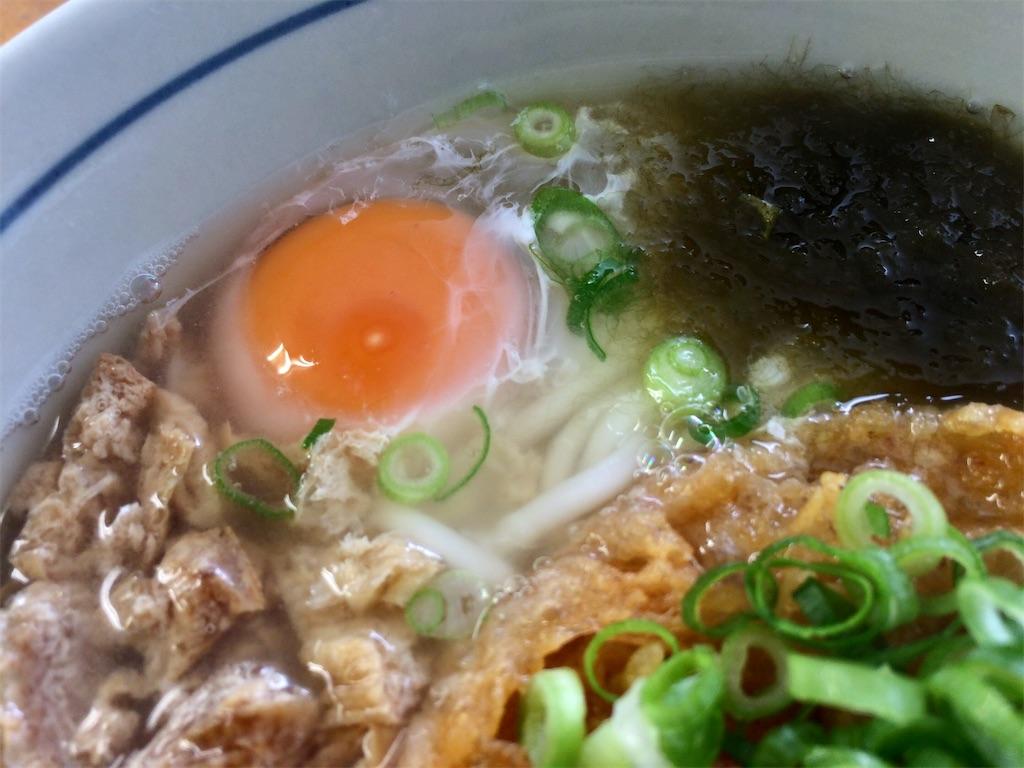 f:id:aki_tokitamago:20200709203634j:image