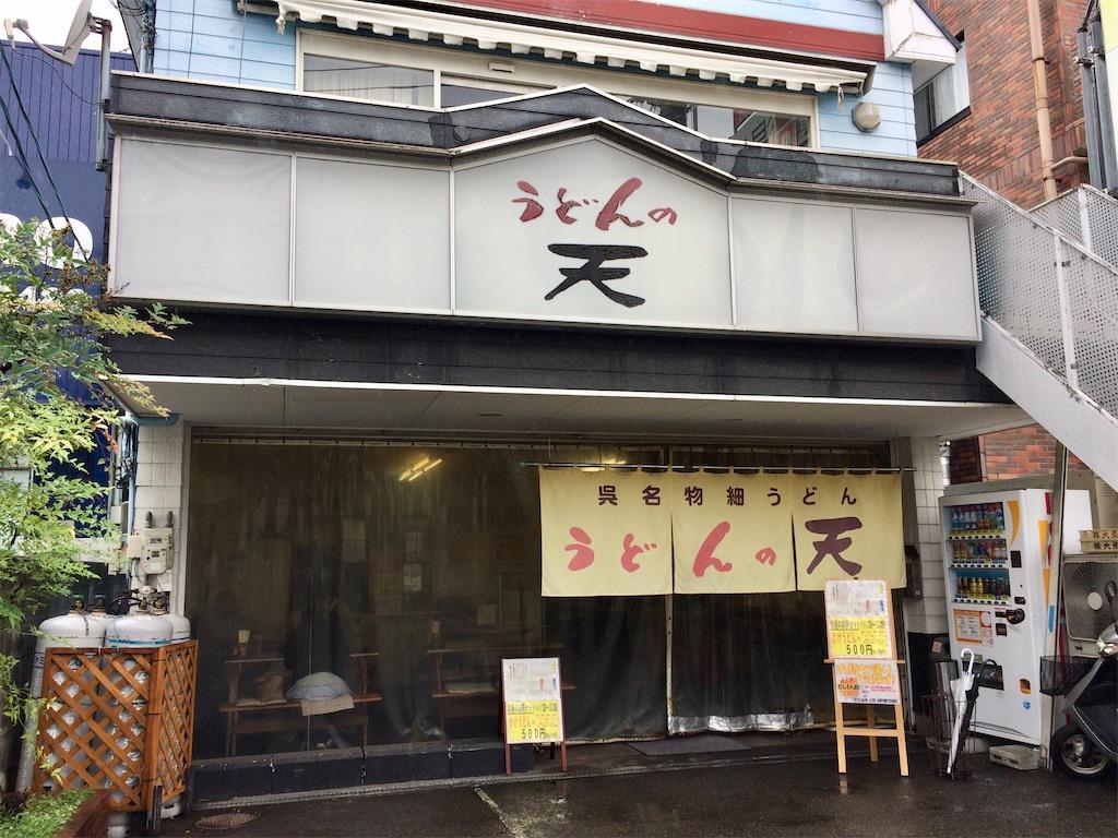 f:id:aki_tokitamago:20200709203639j:image