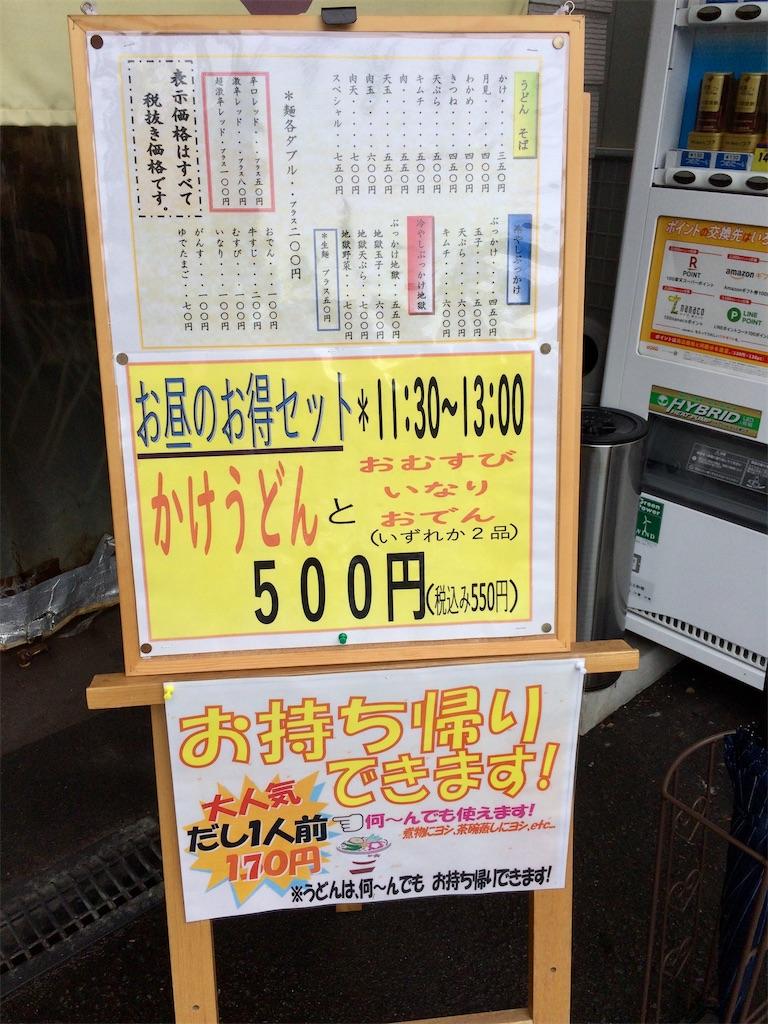 f:id:aki_tokitamago:20200709203702j:image