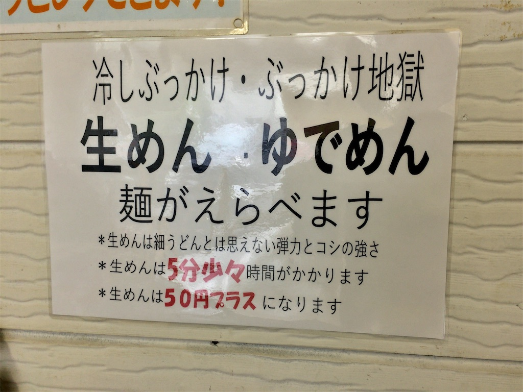 f:id:aki_tokitamago:20200709203733j:image