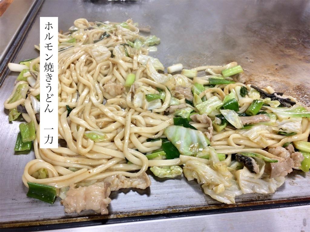 f:id:aki_tokitamago:20200712081538j:image