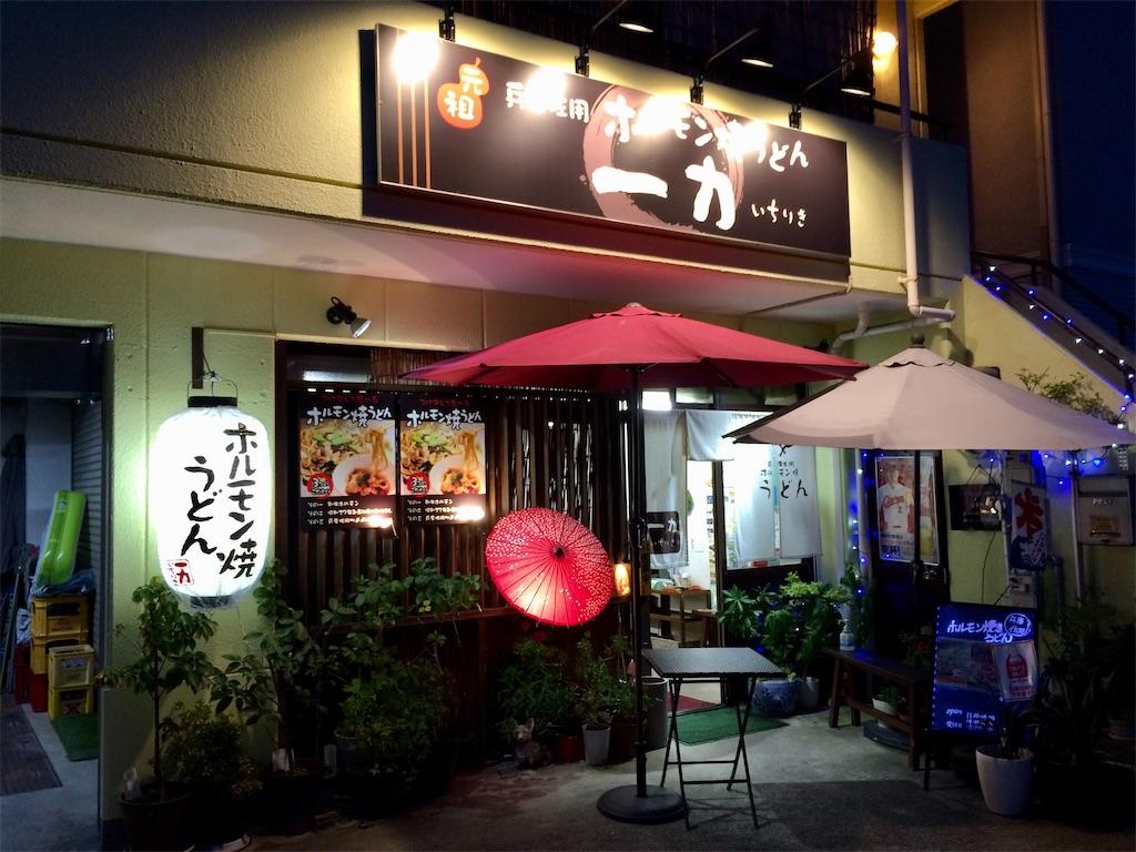 f:id:aki_tokitamago:20200712083106j:image