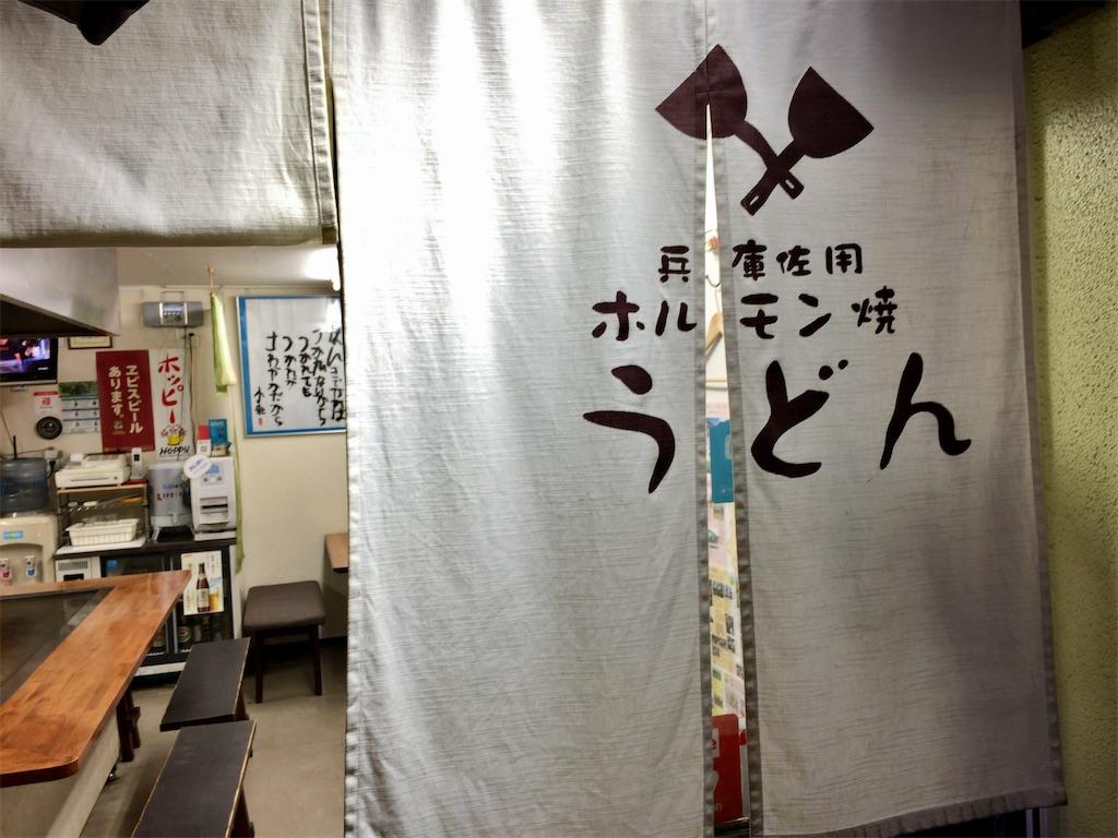 f:id:aki_tokitamago:20200712083255j:image