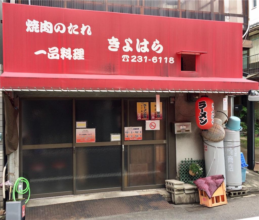 f:id:aki_tokitamago:20200712203036j:image