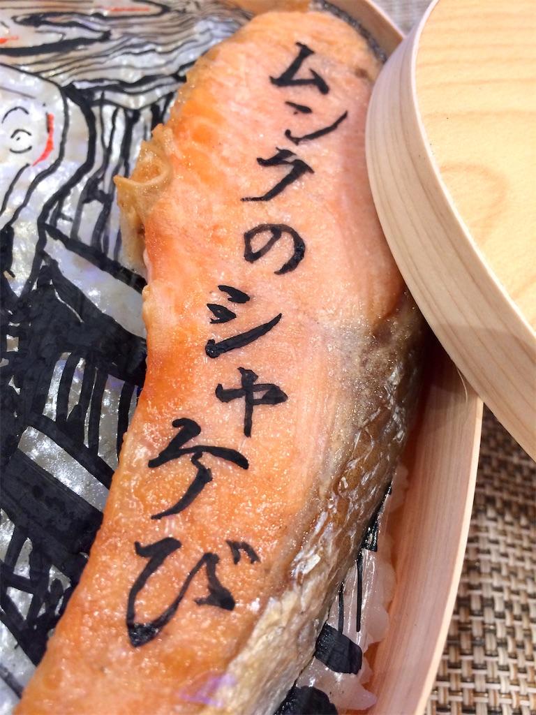 f:id:aki_tokitamago:20200713095103j:image