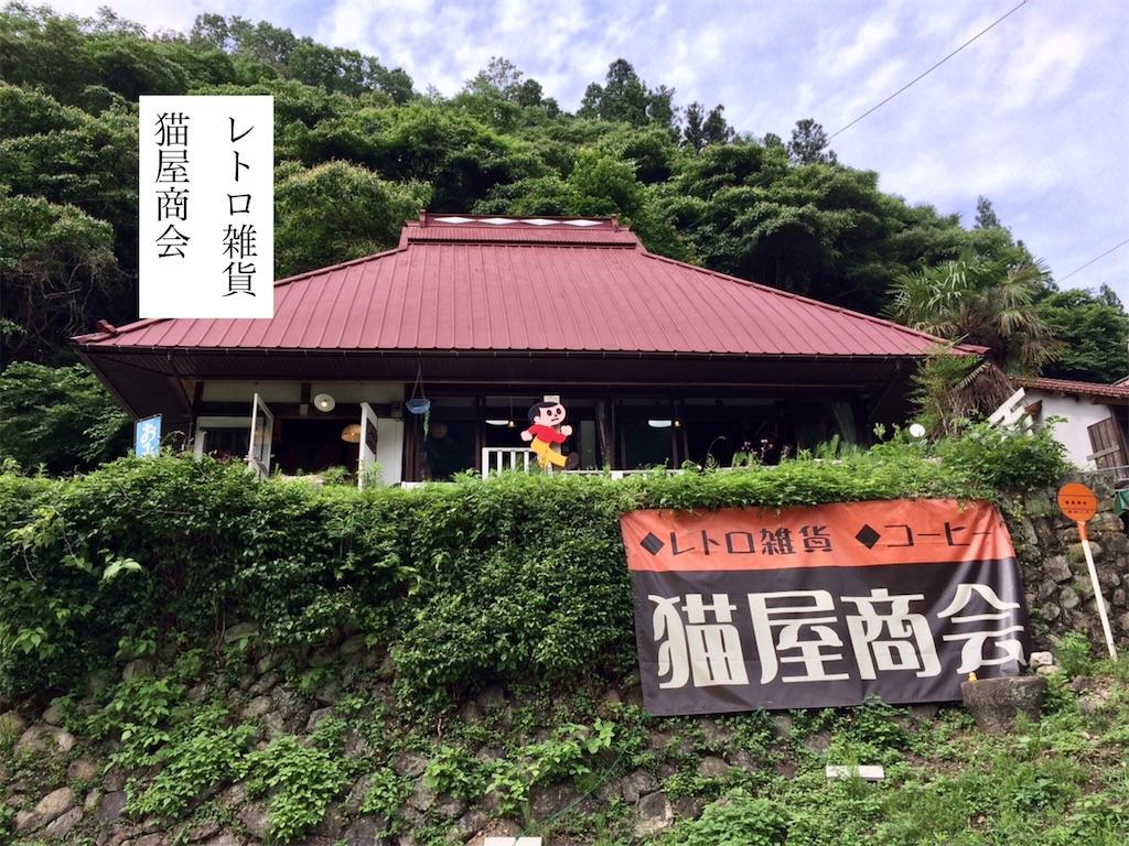f:id:aki_tokitamago:20200713191903j:image