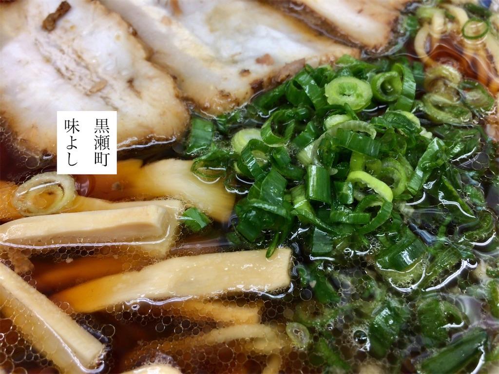 f:id:aki_tokitamago:20200715083212j:image