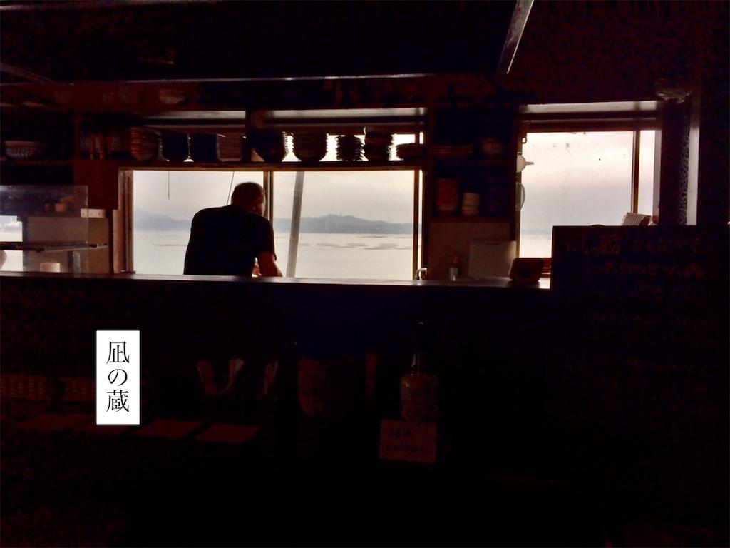 f:id:aki_tokitamago:20200716200719j:image