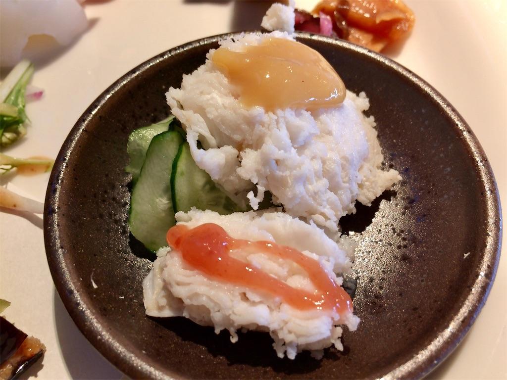 f:id:aki_tokitamago:20200716201302j:image