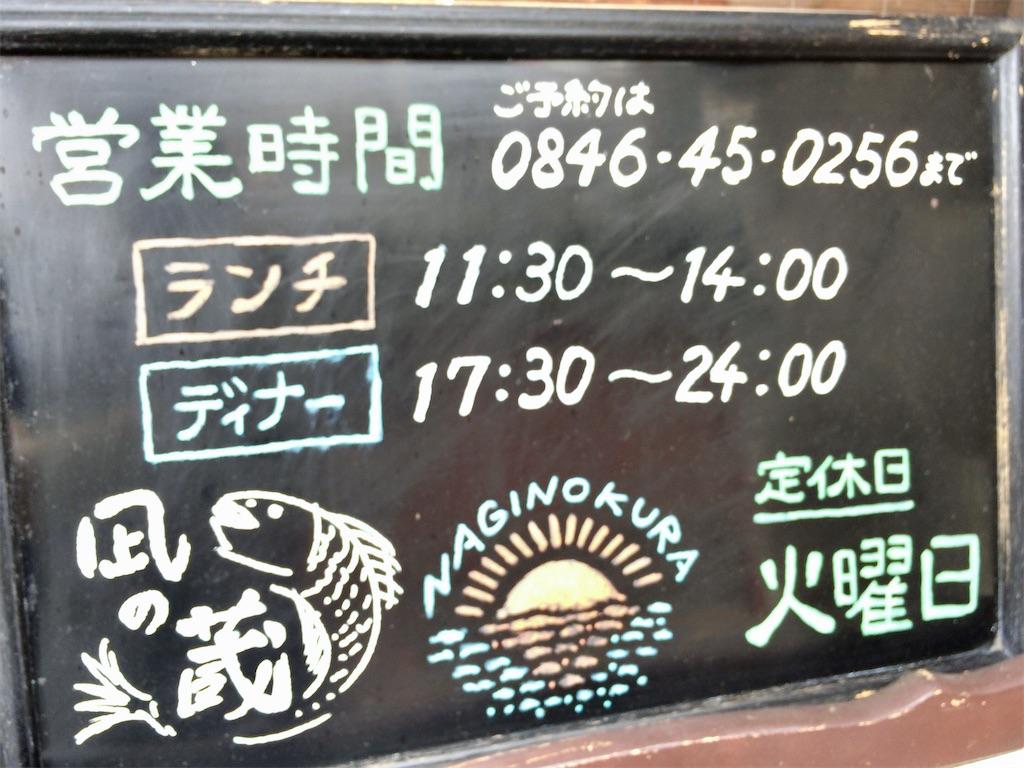 f:id:aki_tokitamago:20200716201318j:image