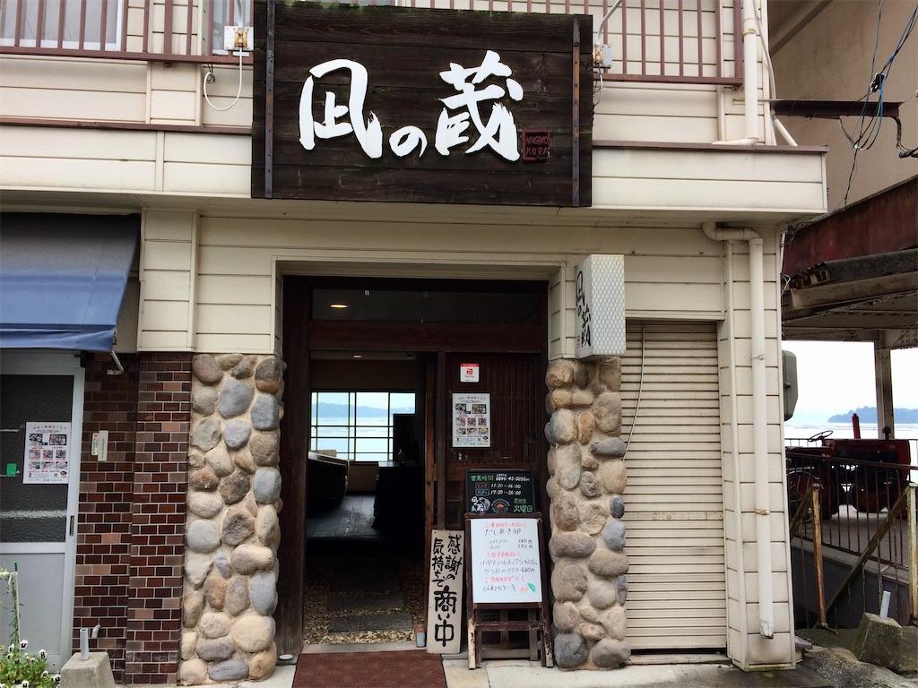 f:id:aki_tokitamago:20200716201948j:image