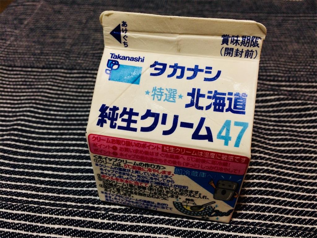 f:id:aki_tokitamago:20200717165926j:image