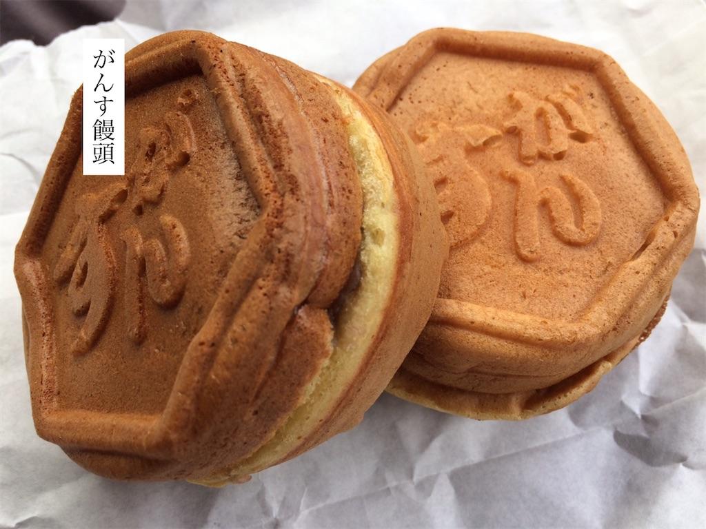 f:id:aki_tokitamago:20200717192147j:image