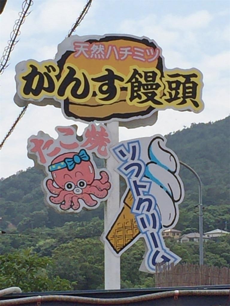 f:id:aki_tokitamago:20200717192501j:image