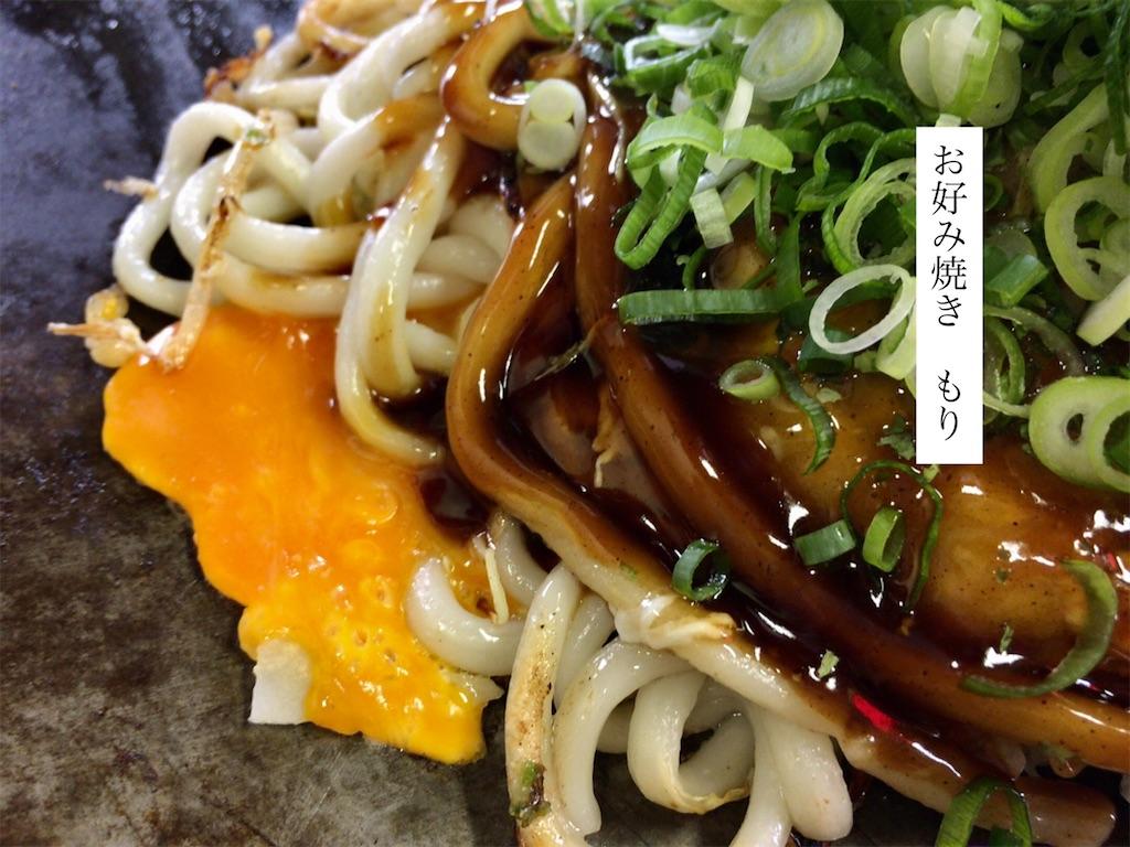 f:id:aki_tokitamago:20200718212159j:image