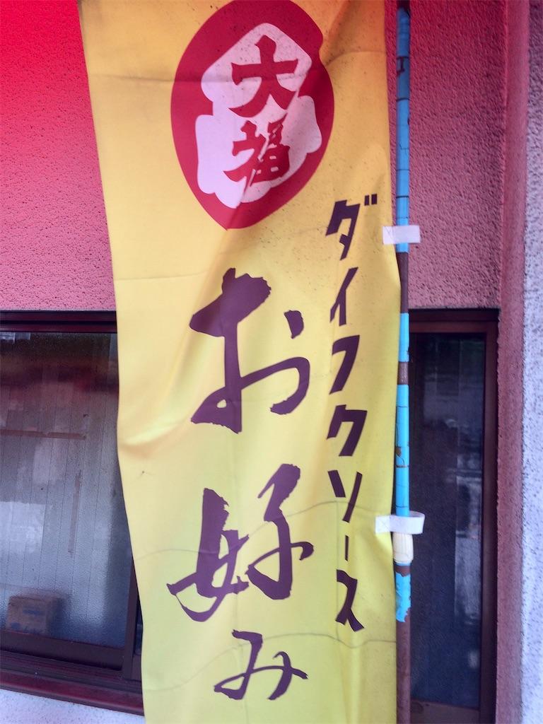 f:id:aki_tokitamago:20200718212721j:image