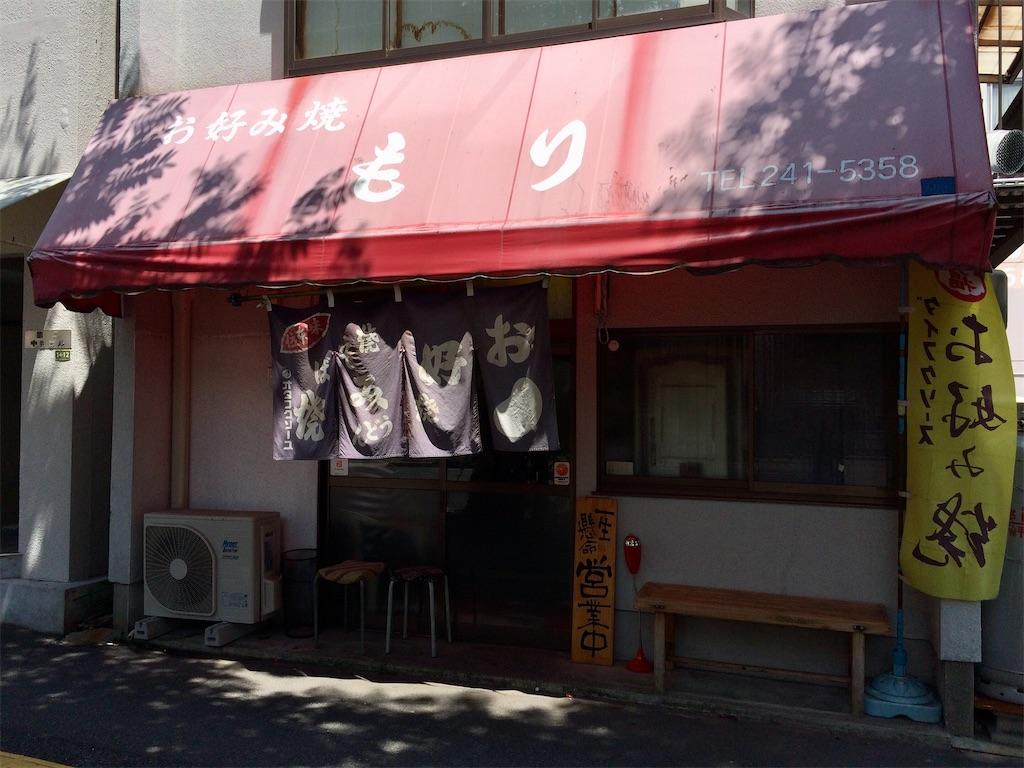 f:id:aki_tokitamago:20200718212759j:image