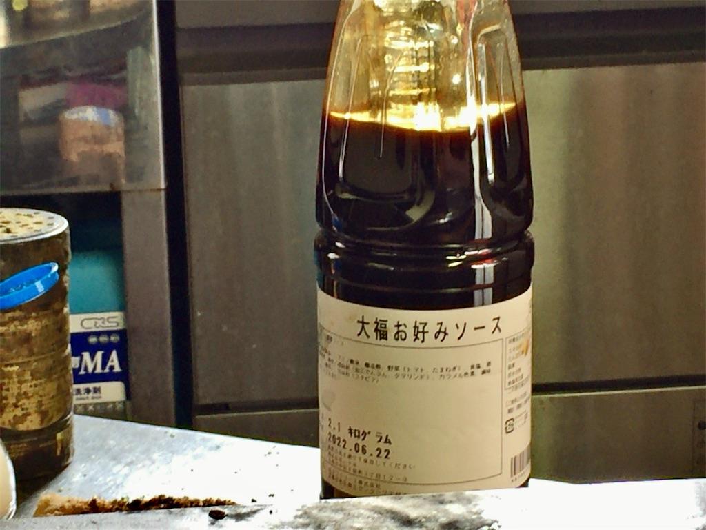 f:id:aki_tokitamago:20200718212811j:image