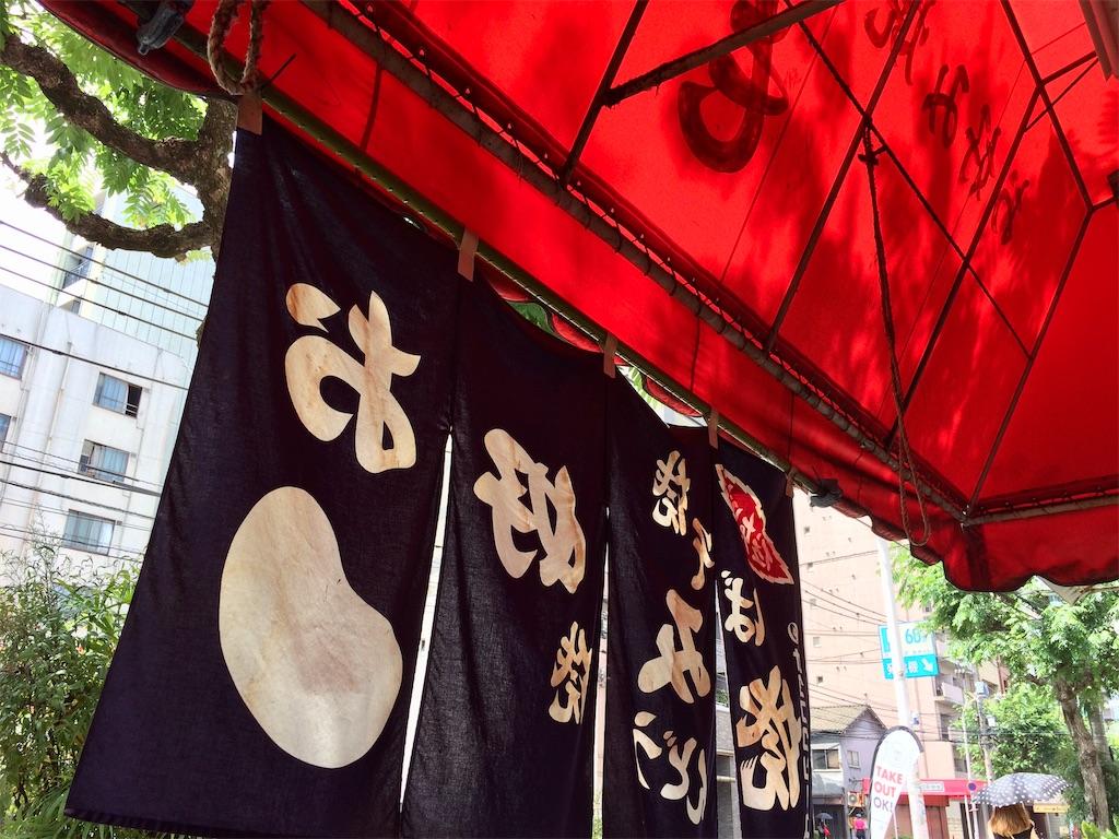 f:id:aki_tokitamago:20200718212820j:image