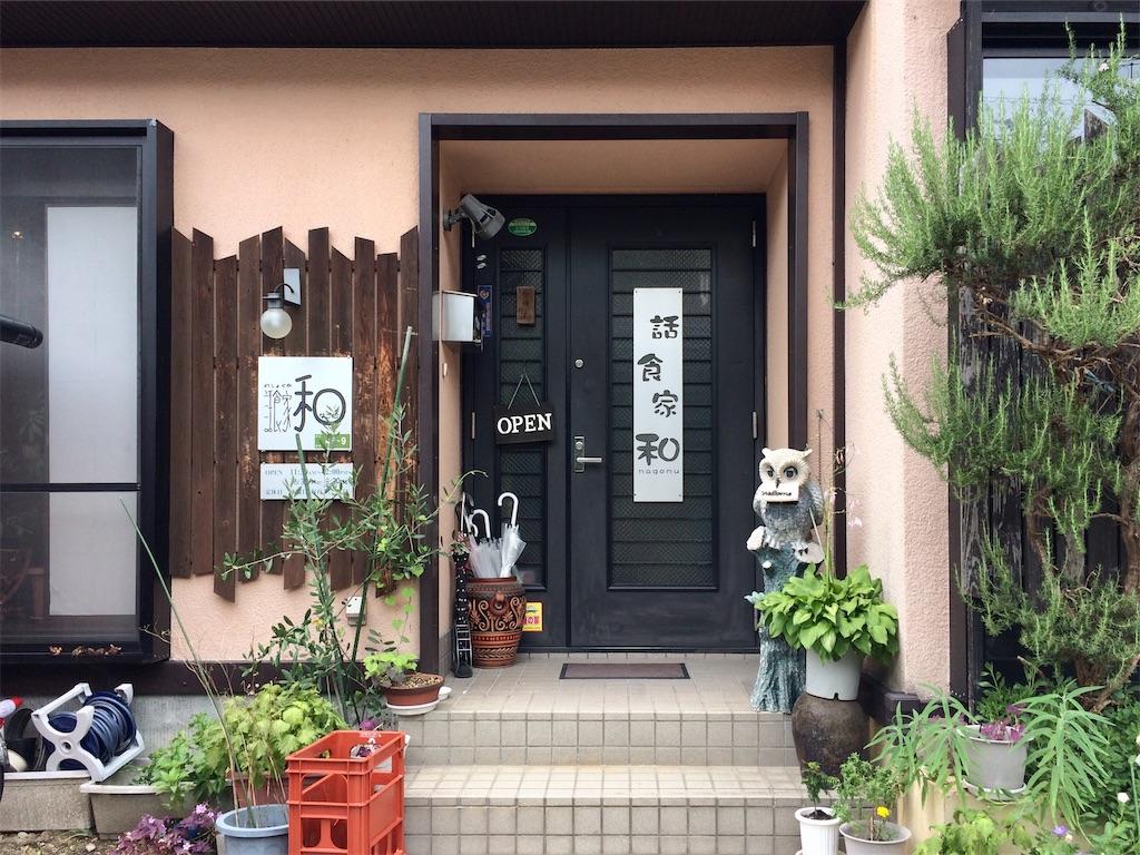 f:id:aki_tokitamago:20200719190647j:image