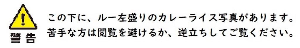 f:id:aki_tokitamago:20200720195140j:image