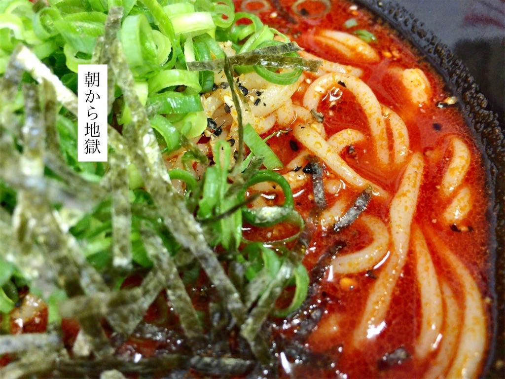 f:id:aki_tokitamago:20200723091048j:image