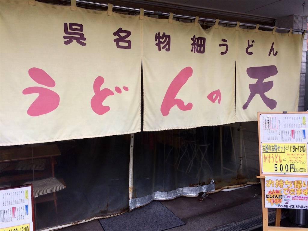 f:id:aki_tokitamago:20200723091251j:image