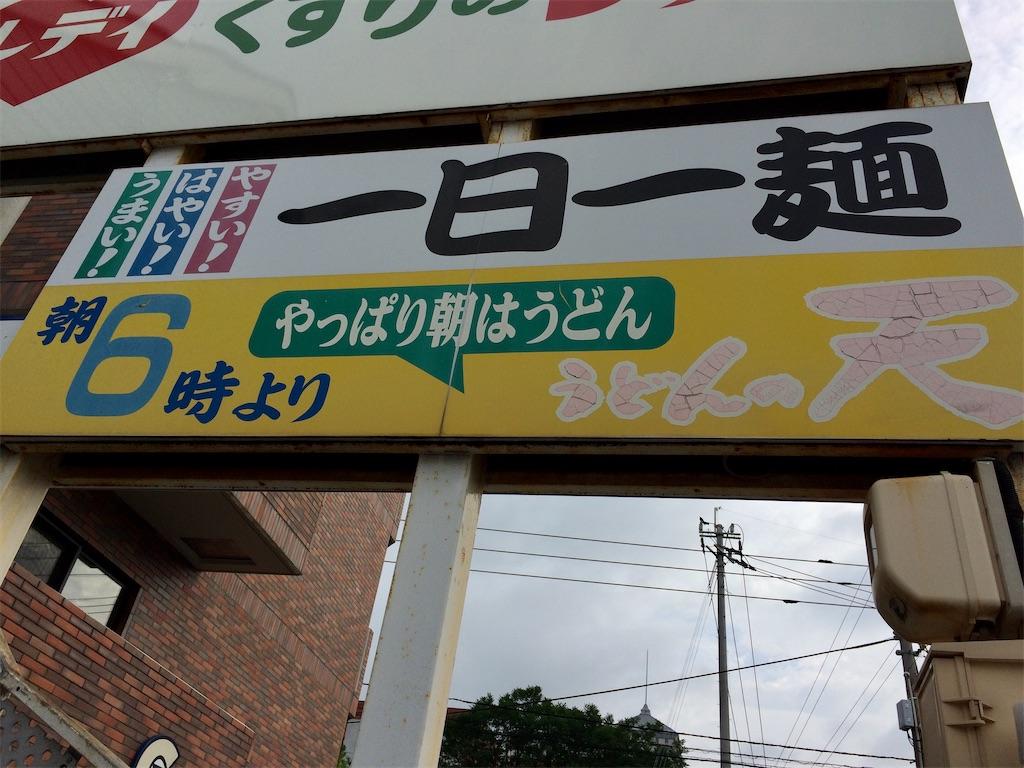 f:id:aki_tokitamago:20200723091435j:image
