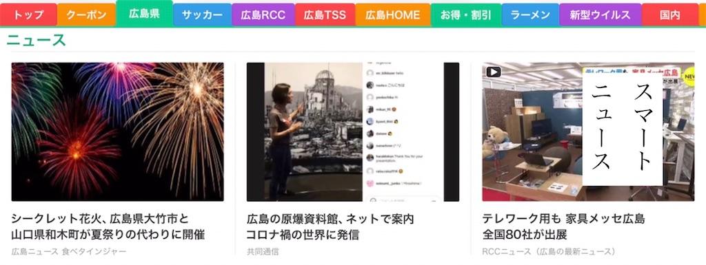 f:id:aki_tokitamago:20200724004213j:image