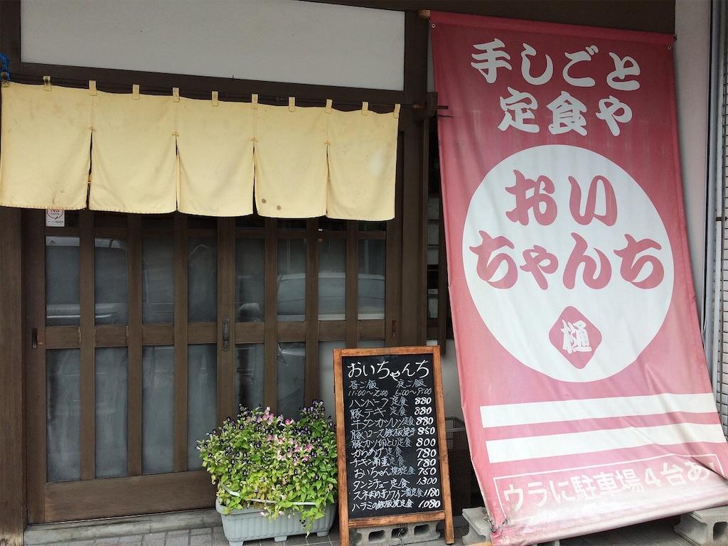 f:id:aki_tokitamago:20200724160230j:image